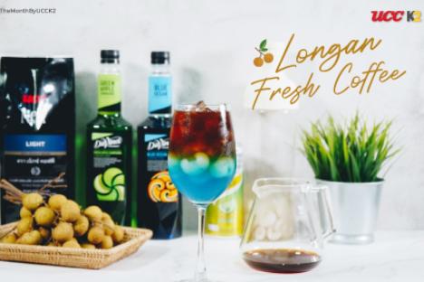 longan_coffee