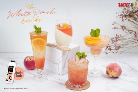 whitepeach_drink